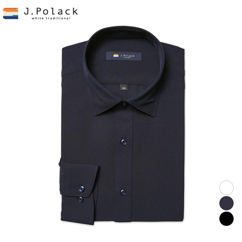 솔리드 비즈니스 긴소매 셔츠_JIF6ST5030
