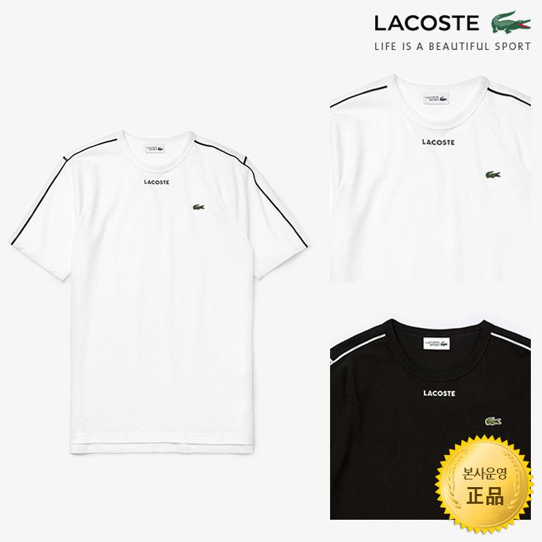(남성)파이핑 반팔 티셔츠_TH4915-20B