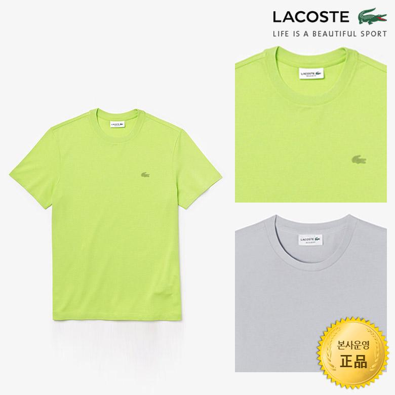 (남성)라운드 피케 티셔츠_TH7770-20B