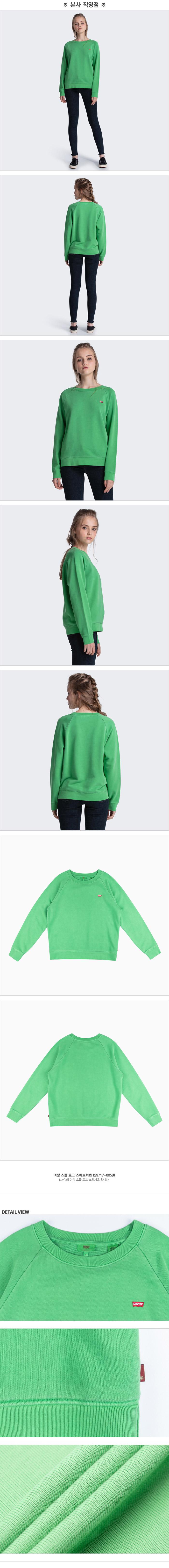 리바이스(LEVI'S) 여성 스몰 로고 스웻셔츠 티셔츠_29717-0058