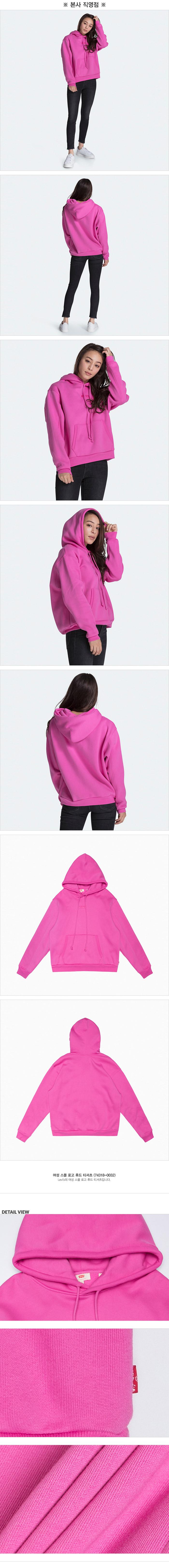 리바이스(LEVI'S) 여성 스몰 로고 후드 티셔츠_74318-0032
