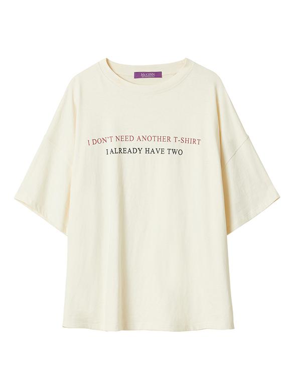 레터링 티셔츠_MJS1TS6550