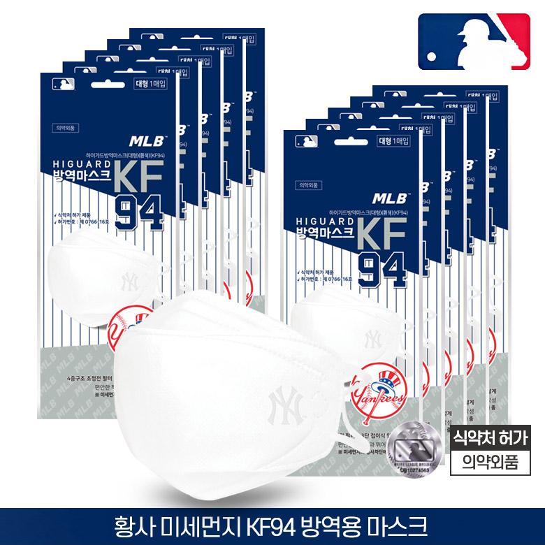 MLB 하이가드 황사마스크 KF94 뉴욕양키즈_화이트 10매_MLB94NYW10